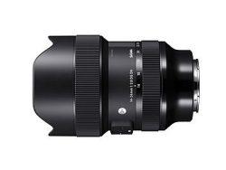 14-24mm_F28_DG_DN_Art